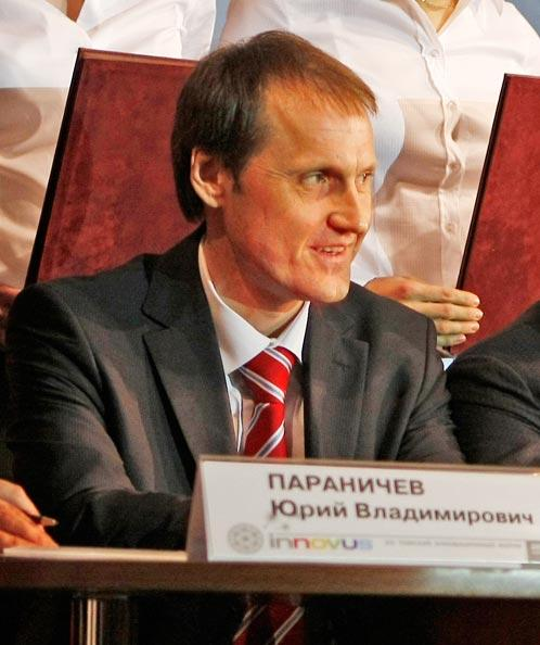 В отставку отправился первый заместитель председателя правительства Юрий Параничев.