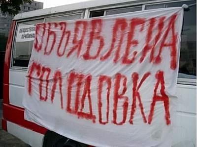 www.perm.aif.ru