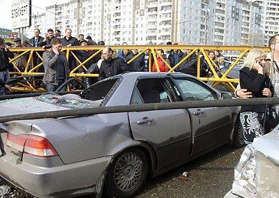 Фото сайта top.rbc.ru