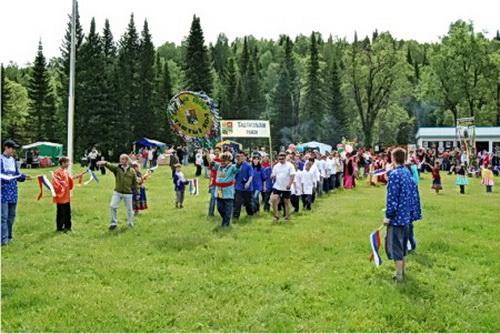 Фото сайта www.blagokuzneck.ru