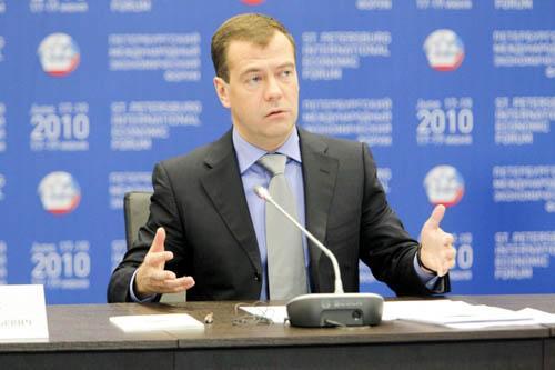 Фото forumspb.com