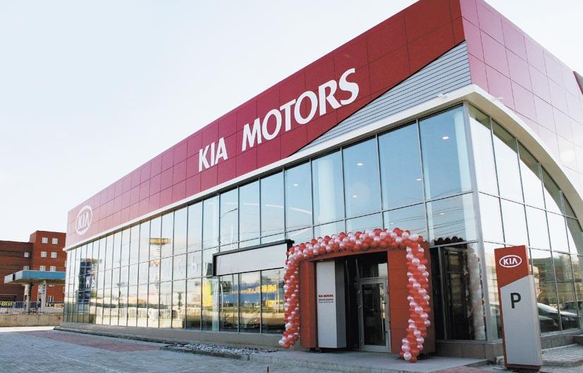 Комментируя появление третьего салона KIA в Красноярске, дилеры отмечает, что если кто-то хочет вложить деньги и навсегда с ними расстаться, то сейчас самое подходящее время