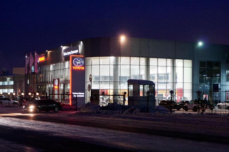 Дилерский центр Toyota группы компаний «Крепость»