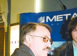 Президент группы компаний «Метаприбор» Владимир Мартыненков
