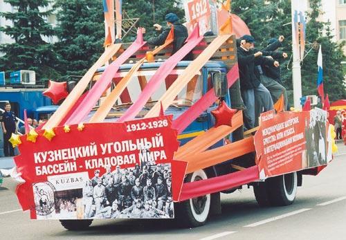 Фото Вадима Голубина