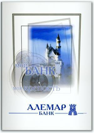 Фото сайта www.cuty.ru