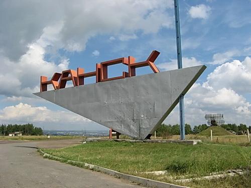 Фото сайта www.krasrab.net