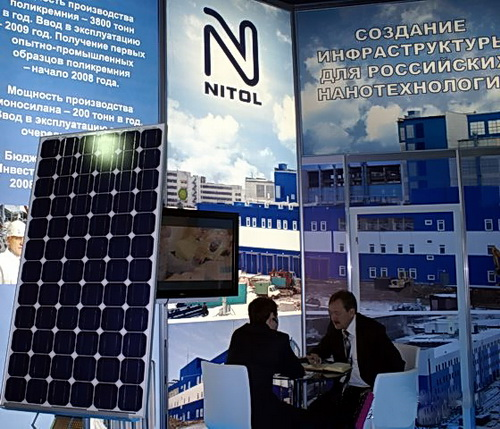 Фото сайта www.newchemistry.ru