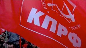 Фото сайта www.fed.sibnovosti.ru