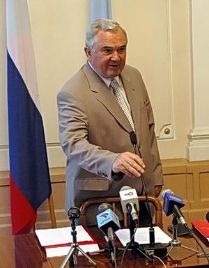 Фото сайта www.amic.ru