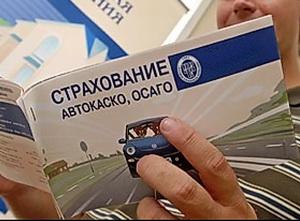 Фото www.cn.ru