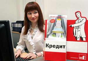 взять микрозайм rsb24 ru