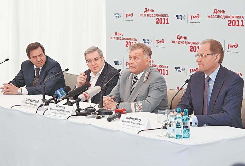 Миниатюра для: Новосибирск стал главным в «РЖД». На один день
