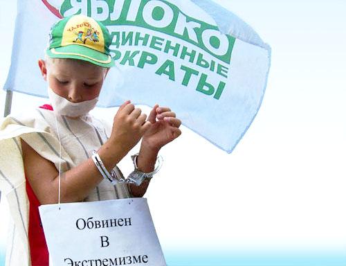Фото foto.mail.ru
