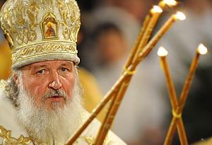 Новый Патриарх Русской православной церкви - Кирилл. Фото ИТАР-ТАСС