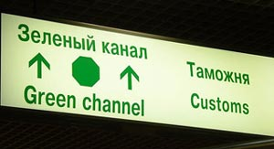 Фото gate2rubin.ru