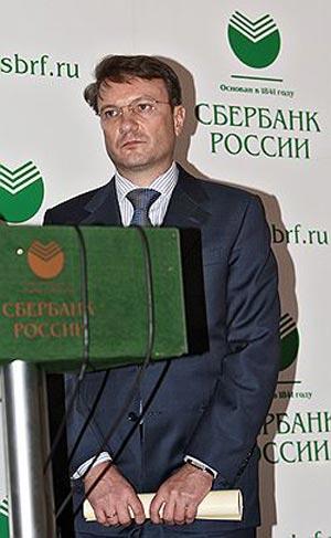 Фото amicable.ru