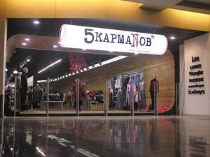 Миниатюра для: «5 кармаNов» корректирует планы в Сибири
