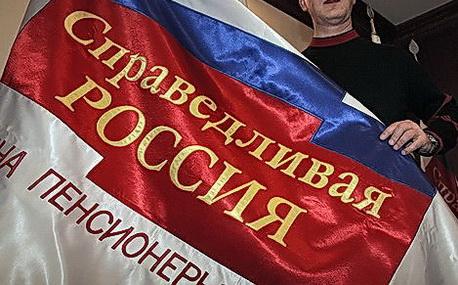 Фото сайта www.news.rambler.ru