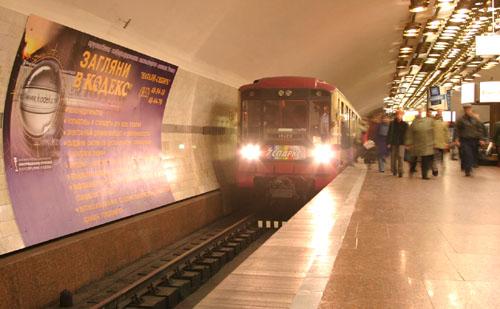 Фото metroworld.ruz.net