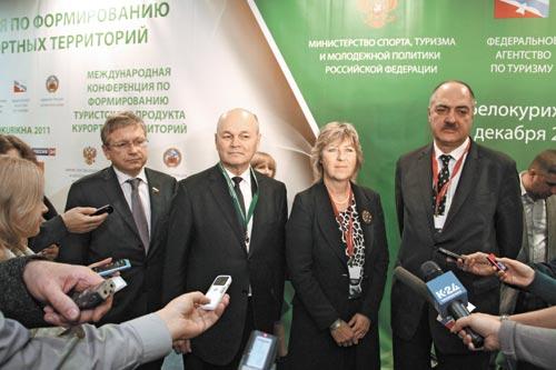 Более 200 специалистов приняли участие в Международной конференции по формированию туристского продукта курортных территорий