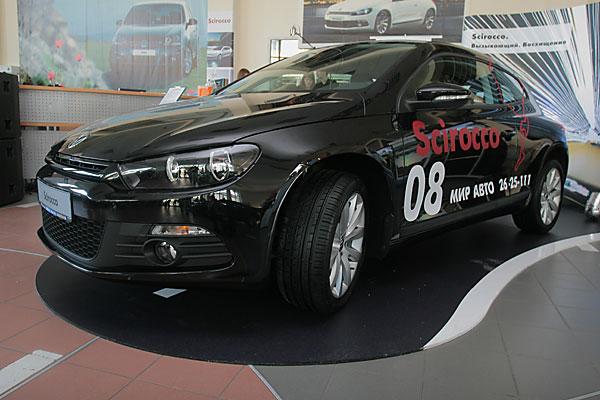 В Новосибирске прошла презентация нового двухдверного спортивного хэтчбэка Volkswagen Scirocco