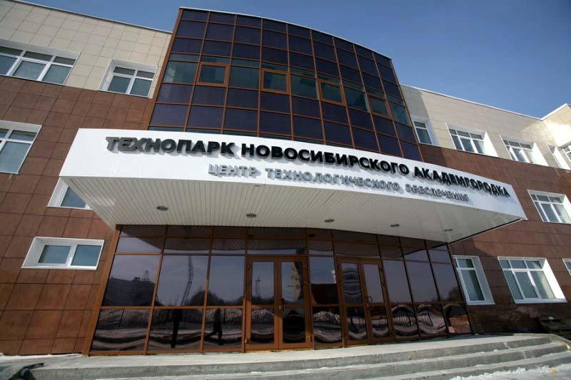 Фото int-park.com
