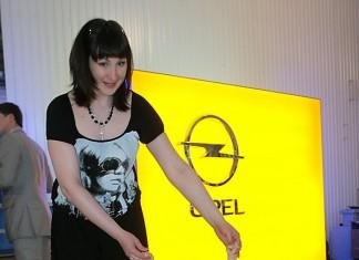 5 июня в Новосибирске состоялась презентация новой модели Opel Insignia. Эта модель берет свое начало от одноименного концепт-кара компании Opel и сменит на конвейере популярную модель Vectra.