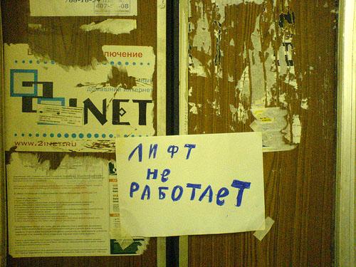 Фото timer.od.ua