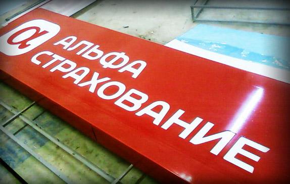Фото rgkuba.ru
