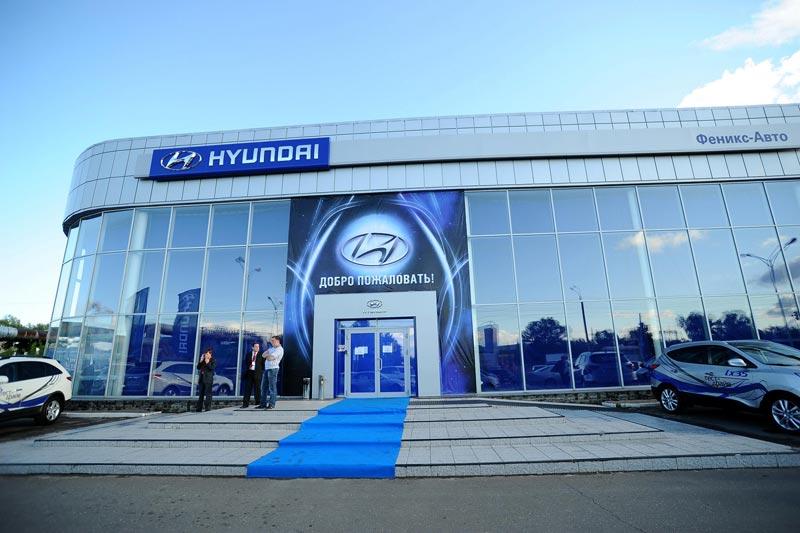 Миниатюра для: Hyundai открылся на месте Ford в Омске