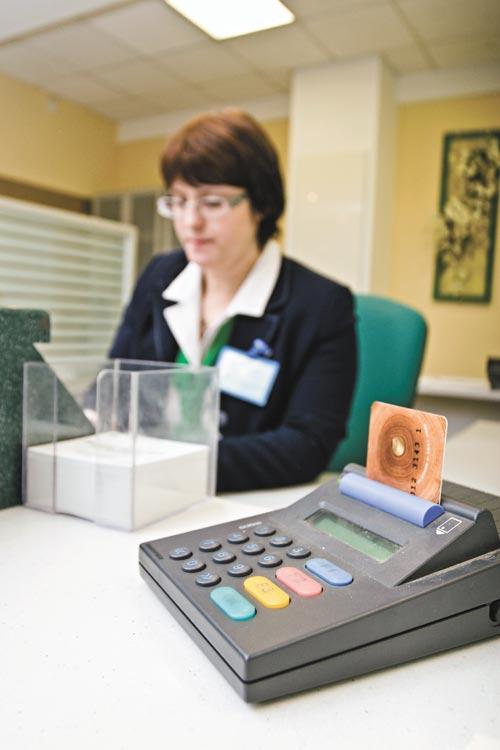 Основными конкурентами прямых участников рынка моментальных платежей округа эксперты называют банки