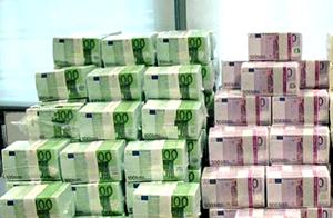 Миниатюра для: Заведено уголовное дело на жителя Минусинска, пытавшегося перевести в британский банк 31 млн. евро