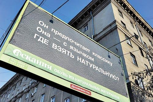 Создатели рекламы — авторы тизерной рекламной кампании для «Трансервиса» «Тебе 25, ей — 12. Как вернуть ей молодость?» сотрудники новосибирской креативной группы MODO, на настоящий момент переименованной в «Кстати, да!»
