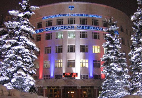 Фото rzd.ru