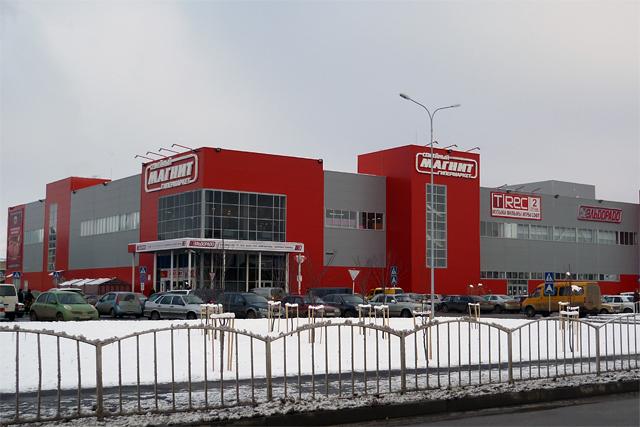 где находится торговый центр алтай город киров термобелье невозможно вспотеть