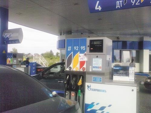 Миниатюра для: Эксперты предсказывают рост цен на бензин в регионах к лету