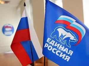 Миниатюра для: В итоговом списке кандидатов на выдвижение в новосибирское заксобрание от ЕР — семь человек