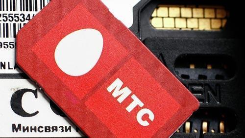 Миниатюра для: МТС сообщила о дополнительном открытии точек обслуживания в населенных пунктах Сибири