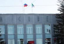 Фото iberdsk.ru