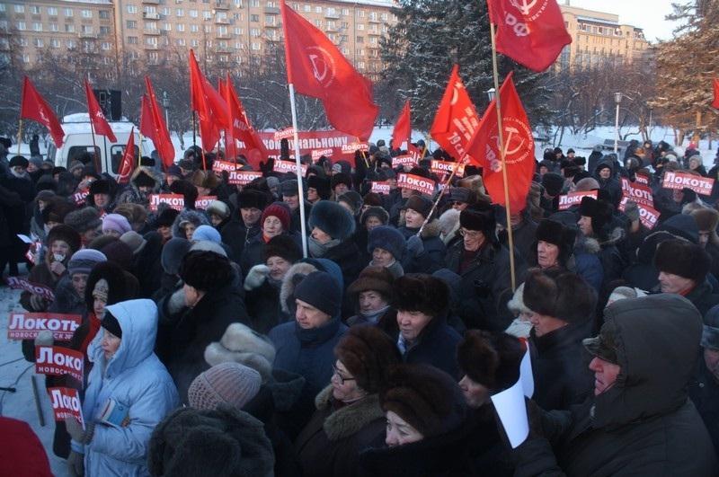 Фото пресс-службы КПРФ