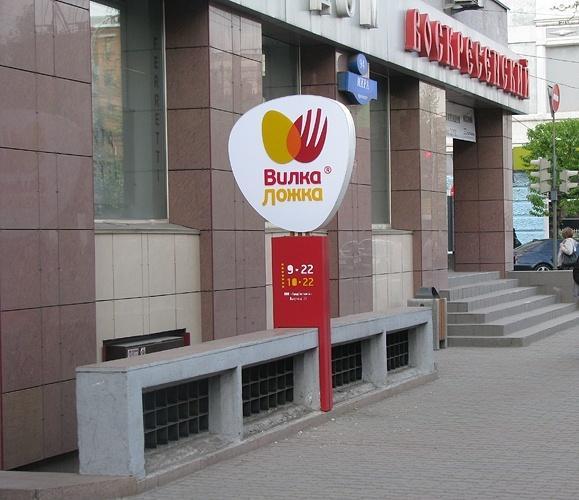 Фото - otzovik.com