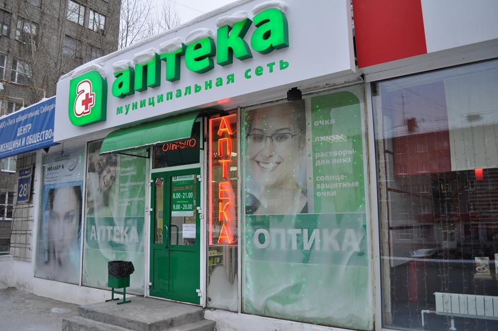 СПАСИБО от Сбербанка - Аптека «НОРМА»