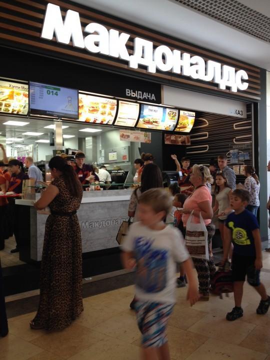 В Новосибирске в 2014 году появилось три ресторана «Макдоналдс» - в торговых центрах «Аура» и «МЕГА»