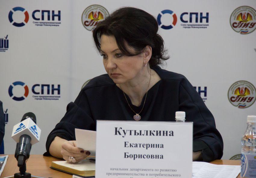 фото: city-n.ru