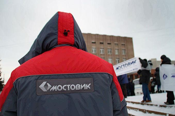 Фото: omskinform.ru