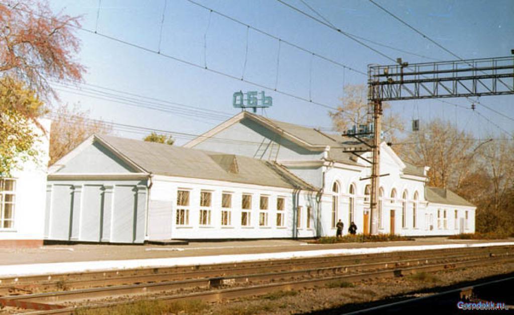 фото: gorodokk.ru