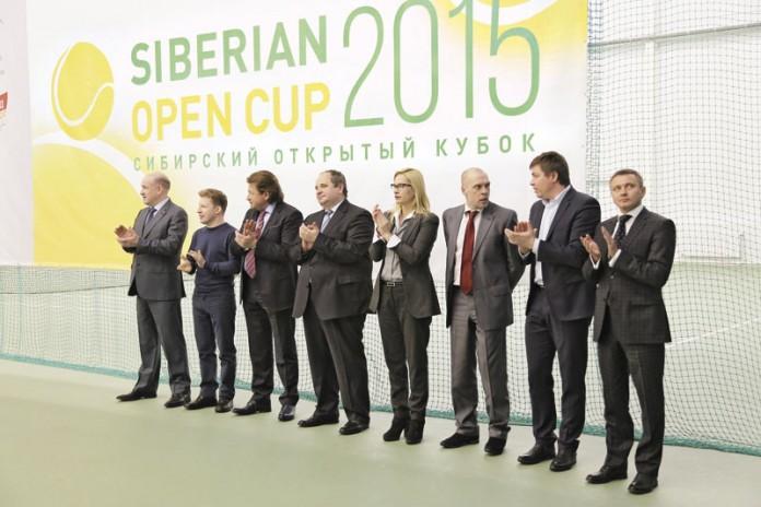 Миниатюра для: В Новосибирске стартовал крупнейший за Уралом теннисный турнир SIBERIAN OPEN CUP