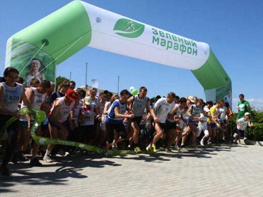 «Зеленый марафон» Сбербанка в Красноярске в 2014 году