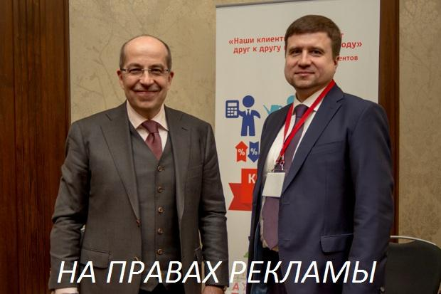 Гуру маркетинга Игорь Манн и  руководитель направления по нефинансовым сервисам «Альфа-банк» Дмитрий Грошев.
